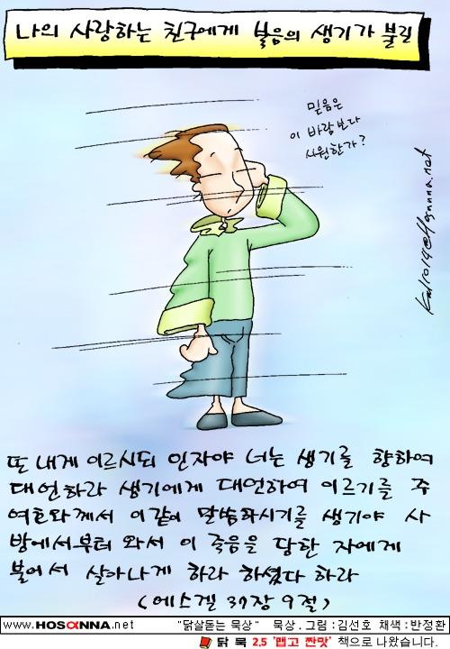 2003-11-03.jpg